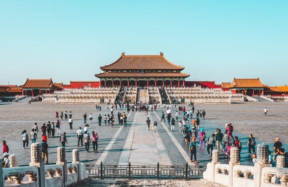 CHINE AUTHENTIQUE