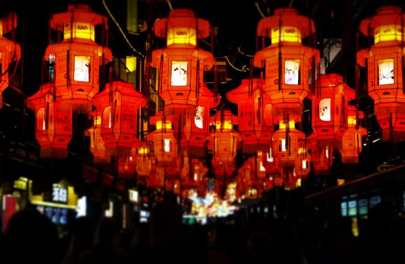 CHINE LES INCONTOURNABLES